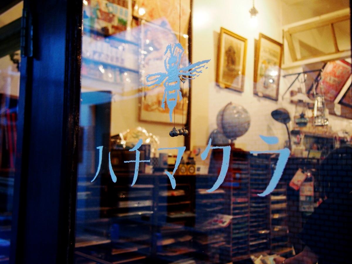 レトロかわいい紙モノがいっぱい!高円寺「ハチマクラ」で私だけのお気に入りを