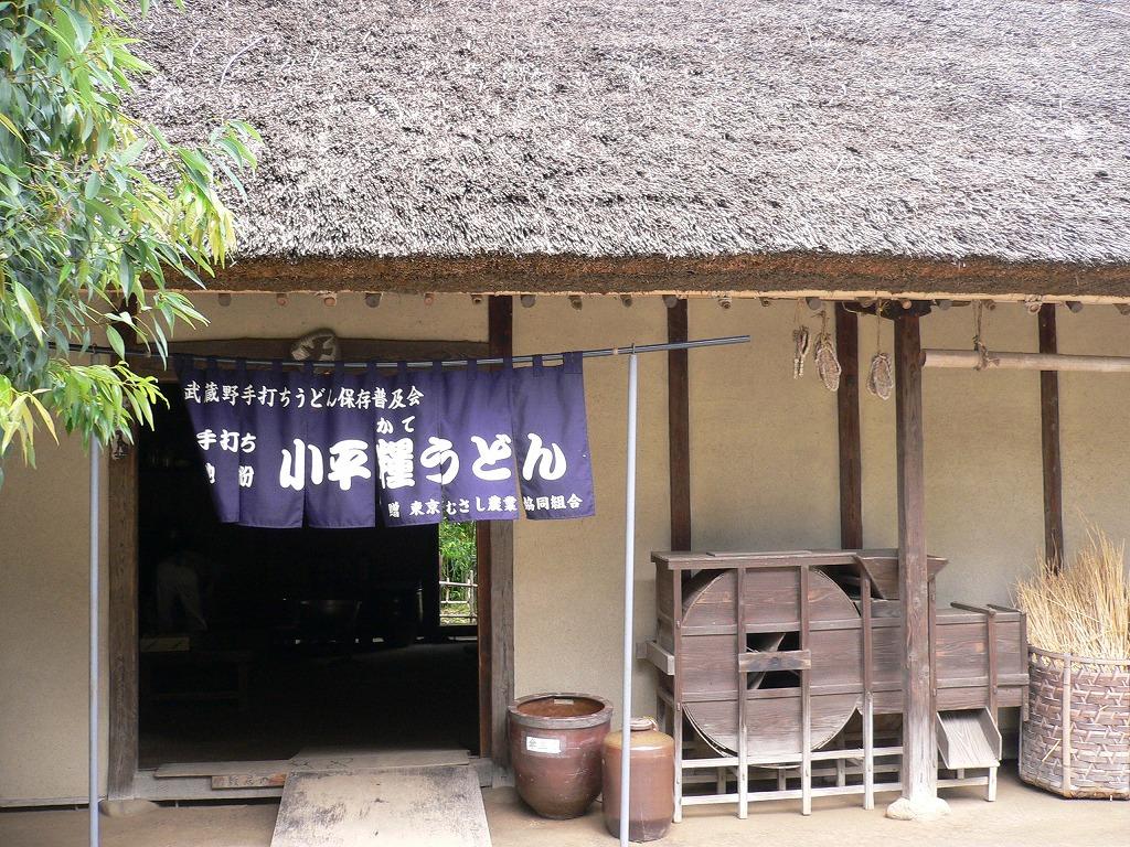 【連載】四季のたしなみ、暮らしの知恵(七)ハレの日に食された「武蔵野うどん」に出会う旅