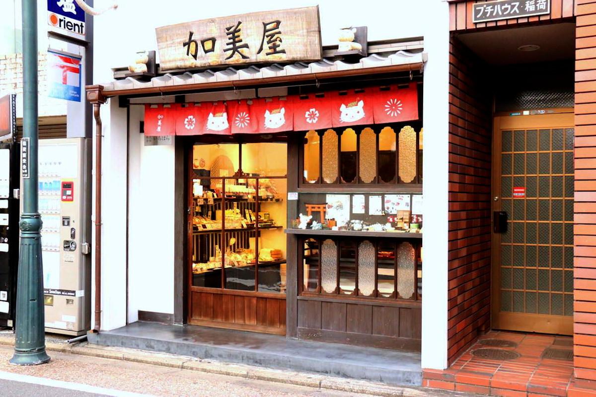新しいのに懐かしい!「加美屋(かみや)」の京コスメがすはだ美人に人気の理由