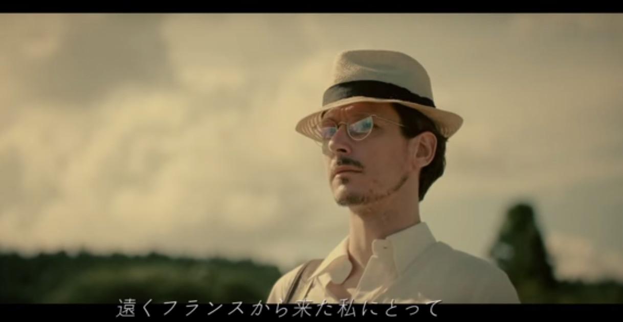 美しい風景と人とそれから...?!宮崎県小林市のPR動画「ンダモシタン小林」はラストまで見逃せない