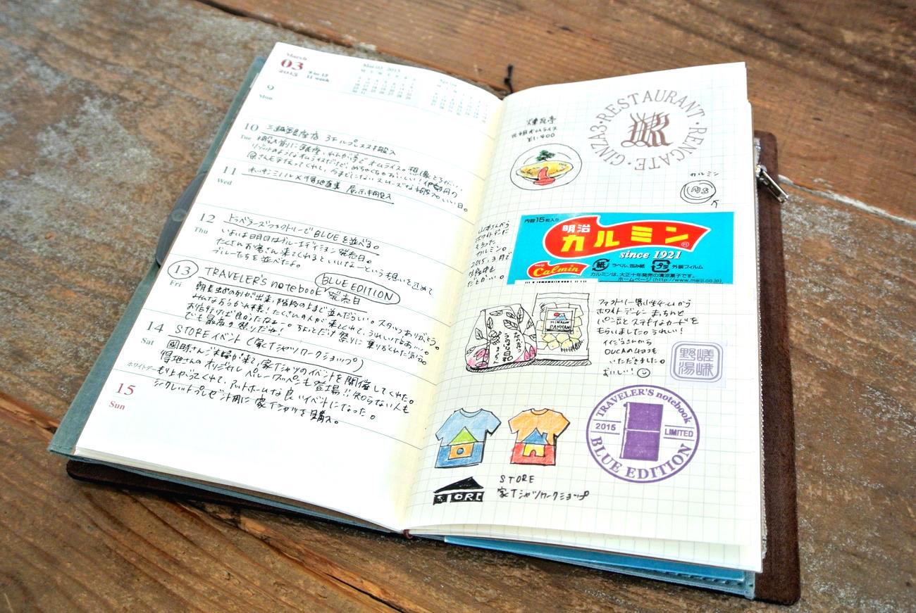 人気手帳「トラベラーズノート」の魅力を探る「トラベラーズファクトリー」の旅