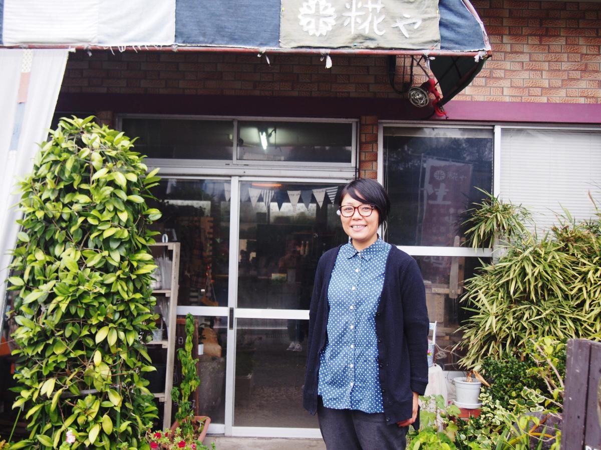 一家に一こうじを当たり前にしたい。宮崎県小林市の「糀や」杉元祐子さん