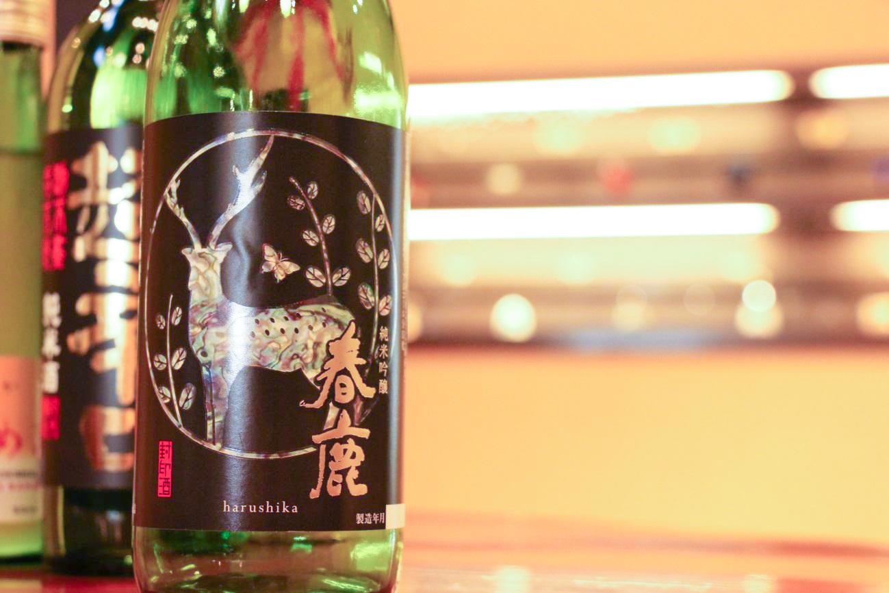 日本酒初心者の女性におすすめ!奈良の老舗酒蔵「春鹿 今西清兵衛商店」が選ぶ究極の3本