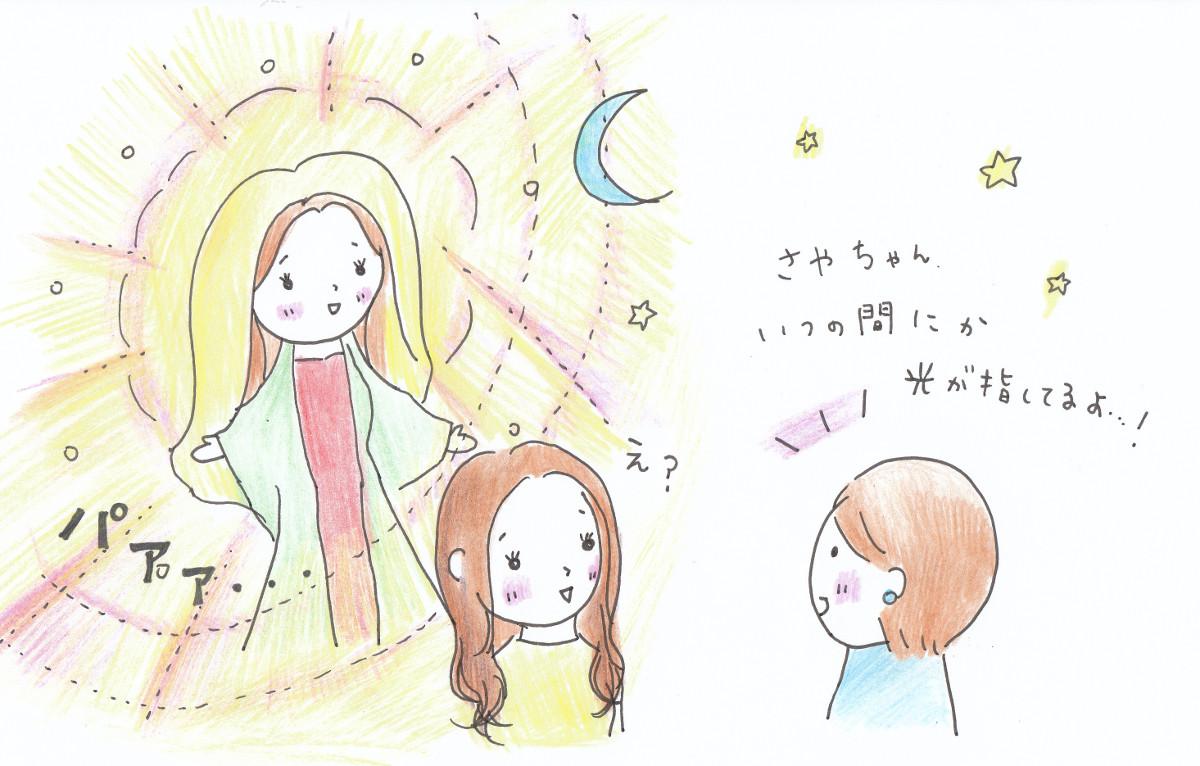 【連載】周りを大切にし過ぎて自分をすり減らす「聖母マリア系」の女性たち|○○系からの成仏(1)