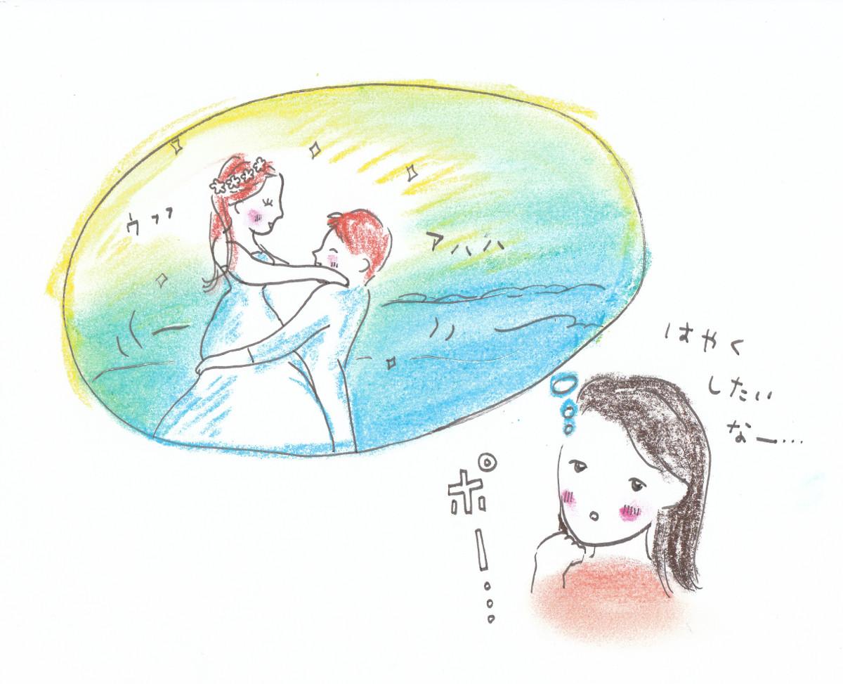 【連載】いつまでも夢見る「結婚さえすれば系」じゃいられない|○○系からの成仏(4)