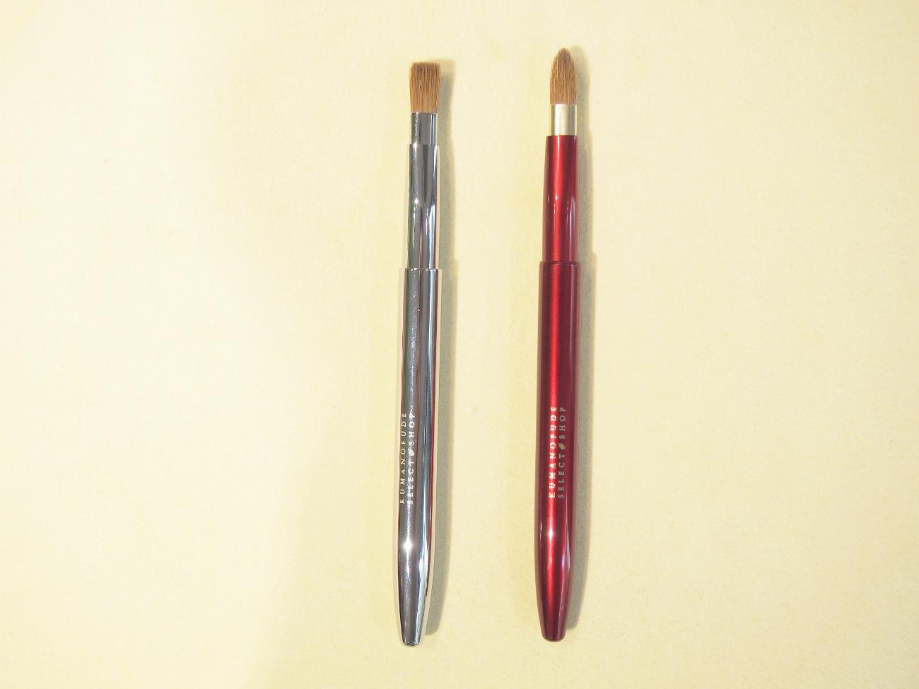 リップブラシ熊野筆