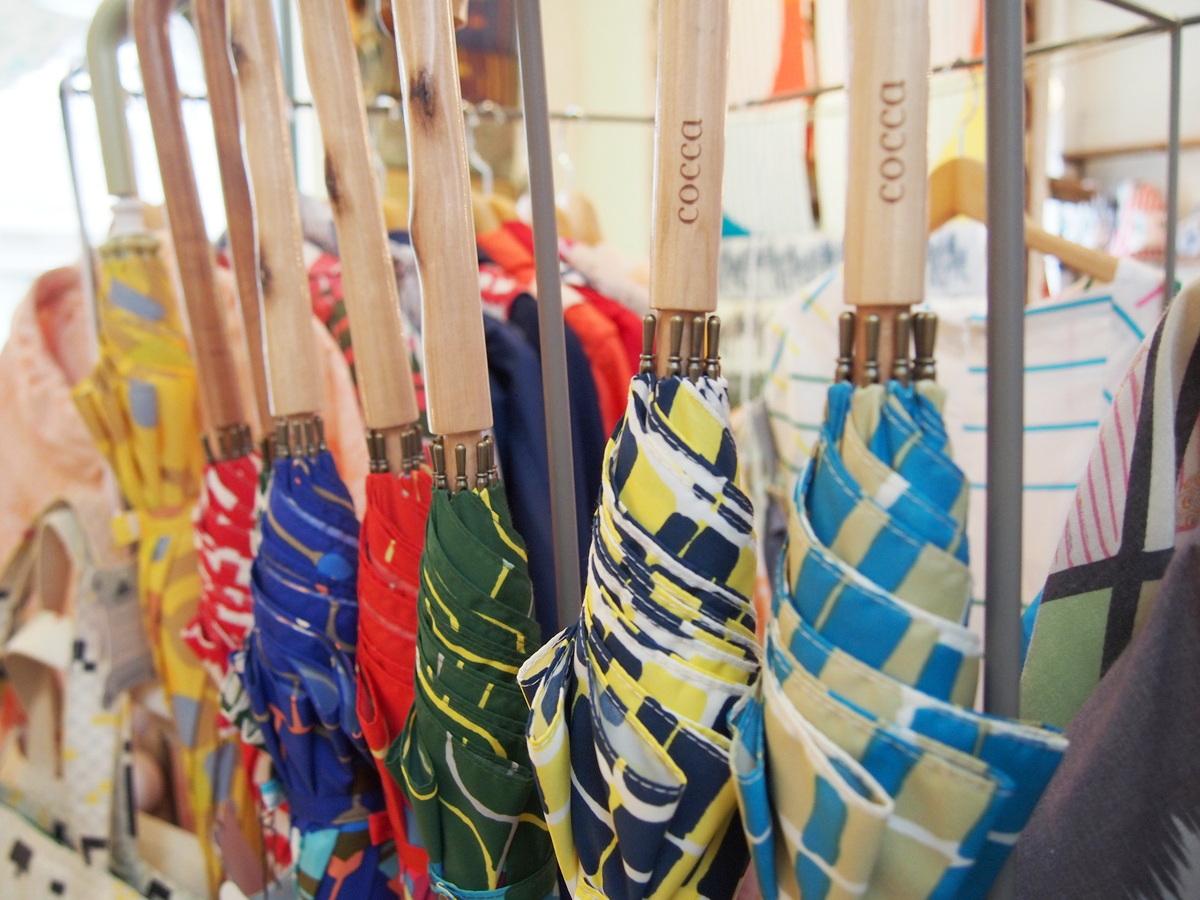 coccaの傘たち