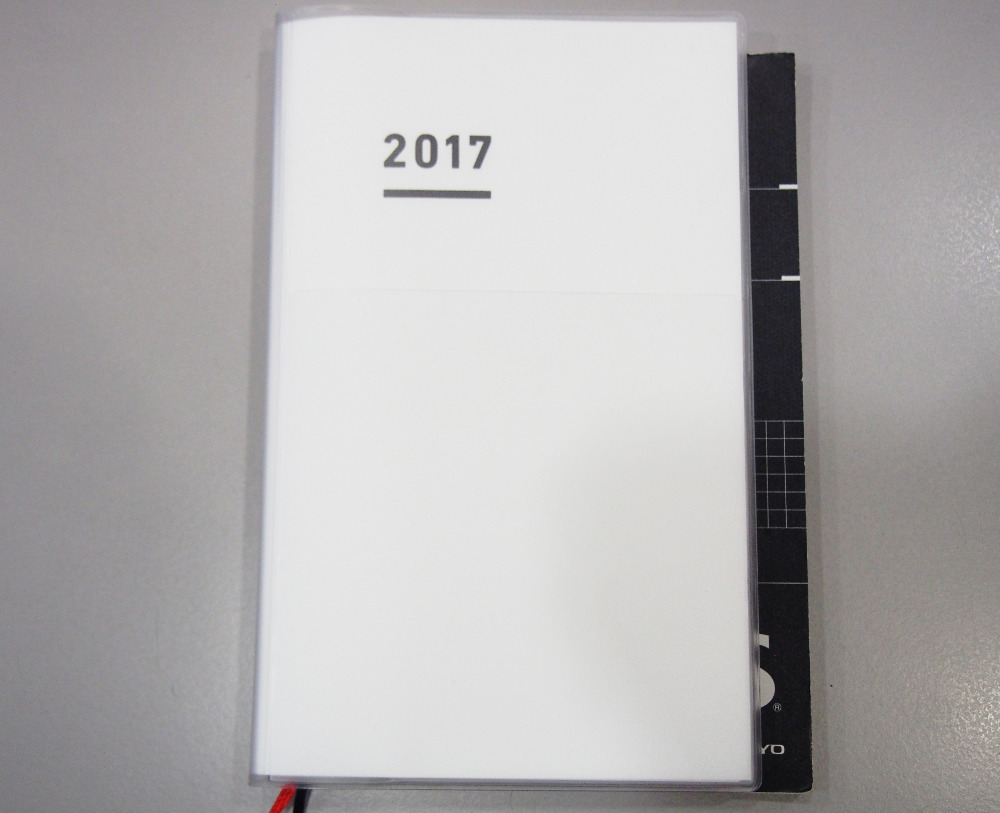 ジブン手帳Biz