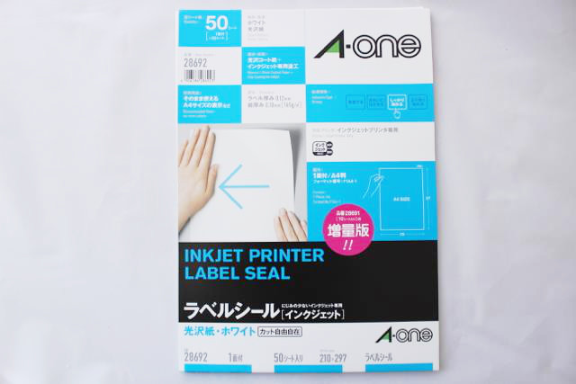 A-oneシール