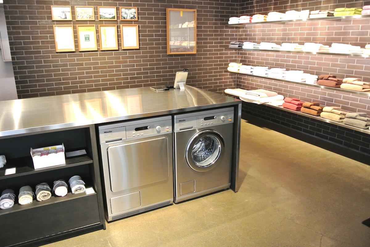 イケウチオーガニックのタオルを洗える場所